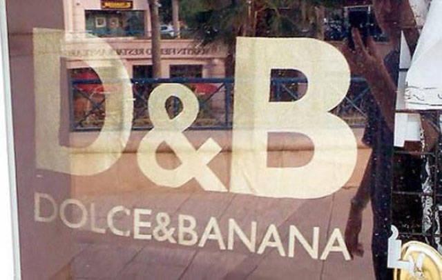 Dolce & Bananna