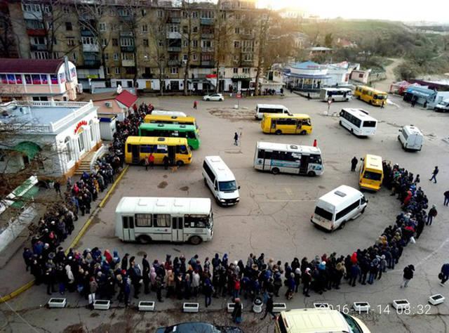 Kolejka do busa